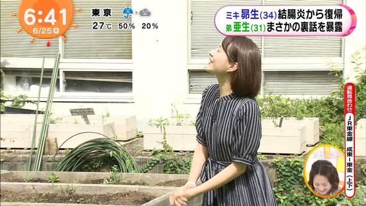 2020年06月25日永尾亜子の画像04枚目