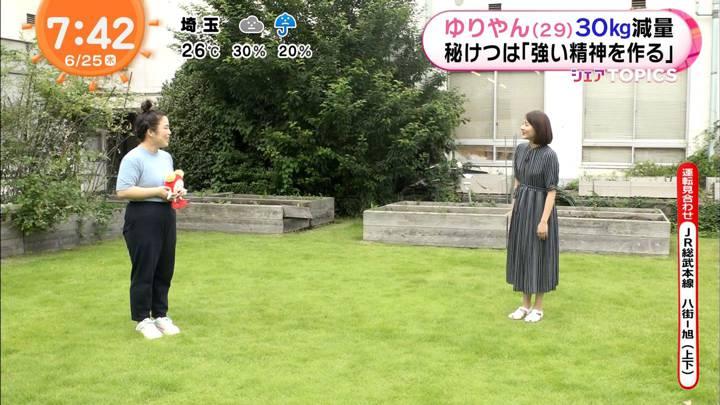 2020年06月25日永尾亜子の画像07枚目