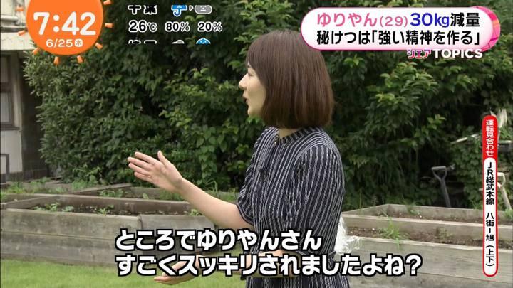 2020年06月25日永尾亜子の画像08枚目