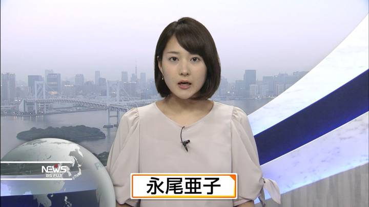 2020年06月27日永尾亜子の画像01枚目
