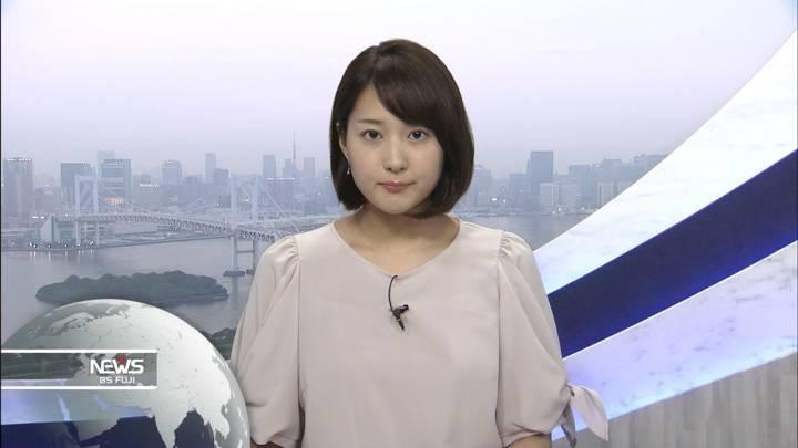 2020年06月27日永尾亜子の画像02枚目