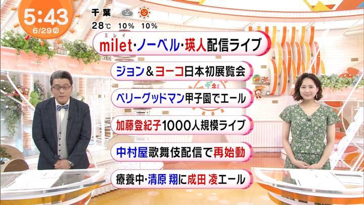 2020年06月29日永尾亜子の画像01枚目