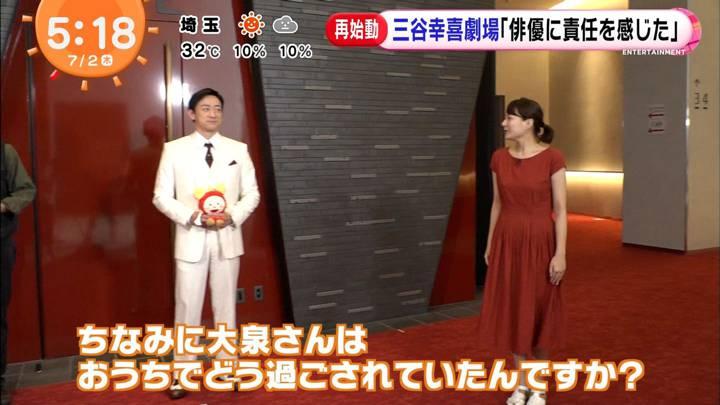 2020年07月02日永尾亜子の画像01枚目