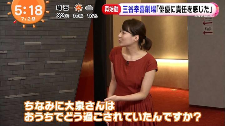 2020年07月02日永尾亜子の画像02枚目