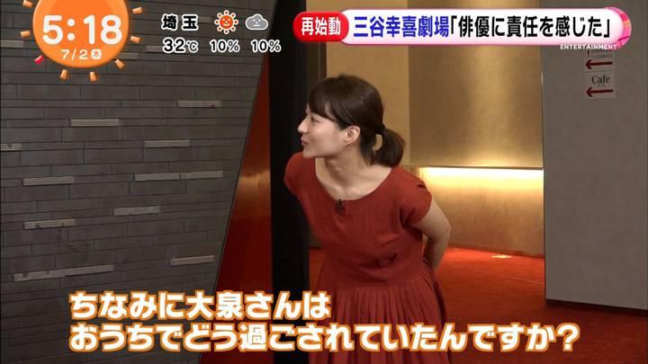 2020年07月02日永尾亜子の画像03枚目
