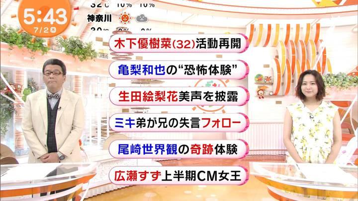 2020年07月02日永尾亜子の画像04枚目