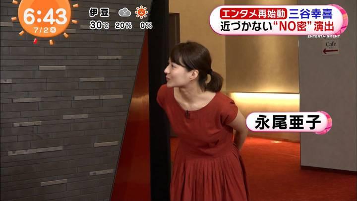 2020年07月02日永尾亜子の画像05枚目