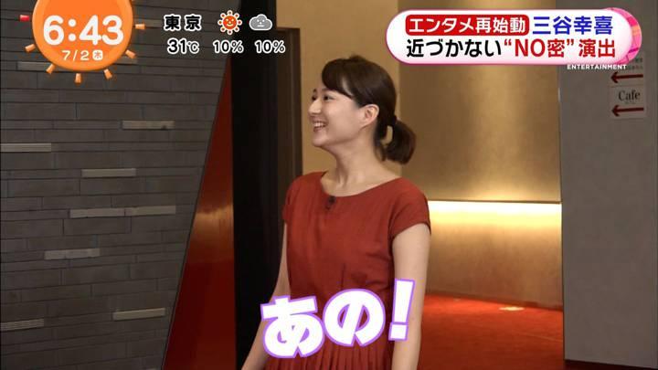 2020年07月02日永尾亜子の画像06枚目