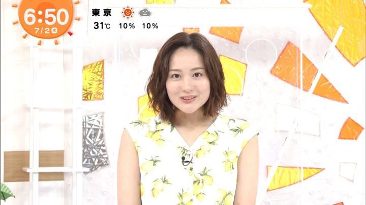 2020年07月02日永尾亜子の画像08枚目