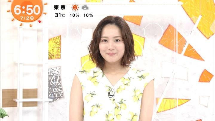 2020年07月02日永尾亜子の画像09枚目