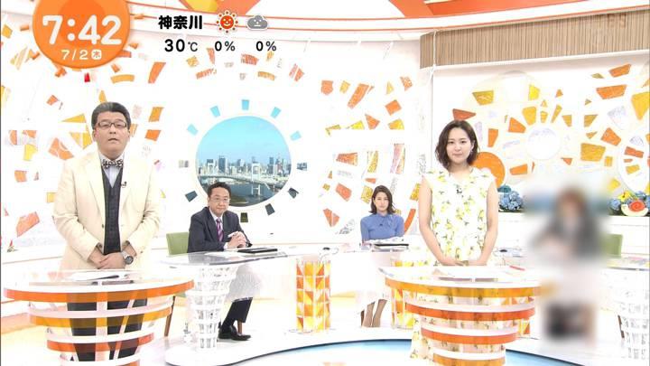 2020年07月02日永尾亜子の画像10枚目