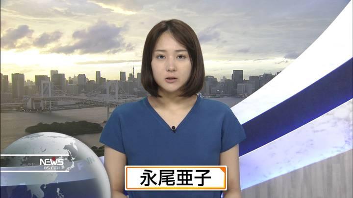 2020年07月04日永尾亜子の画像03枚目