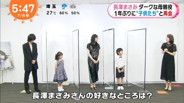 2020年07月06日永尾亜子の画像02枚目