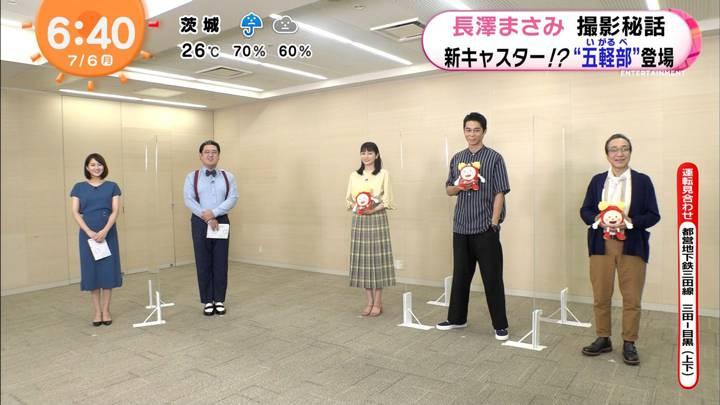 2020年07月06日永尾亜子の画像03枚目