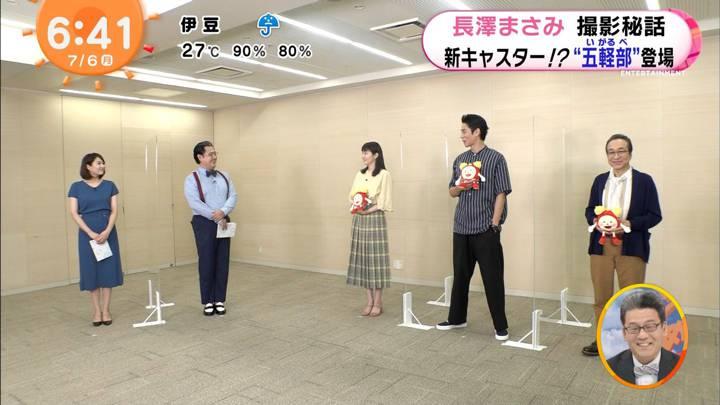 2020年07月06日永尾亜子の画像05枚目