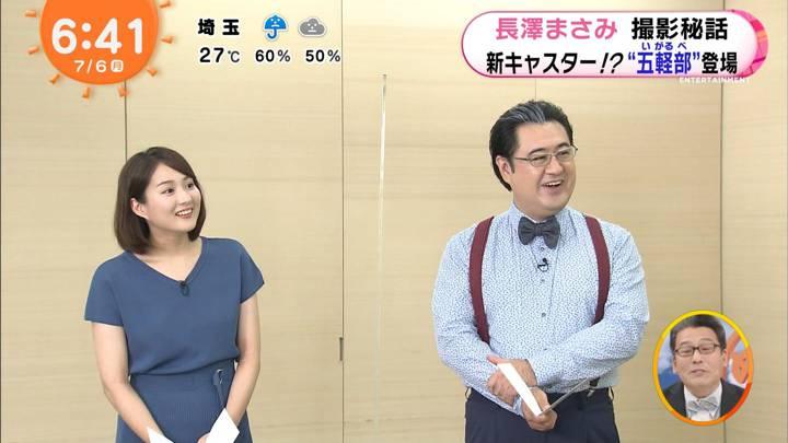 2020年07月06日永尾亜子の画像06枚目