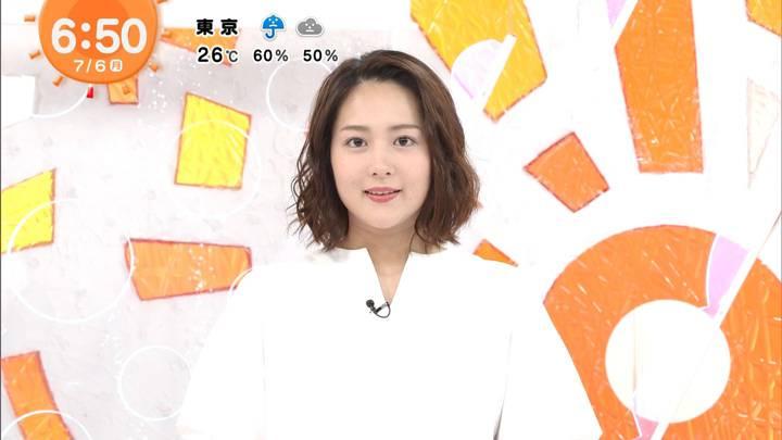 2020年07月06日永尾亜子の画像08枚目