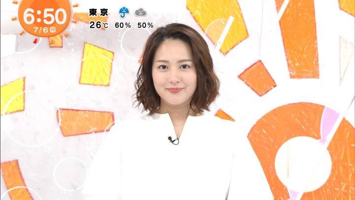 2020年07月06日永尾亜子の画像09枚目