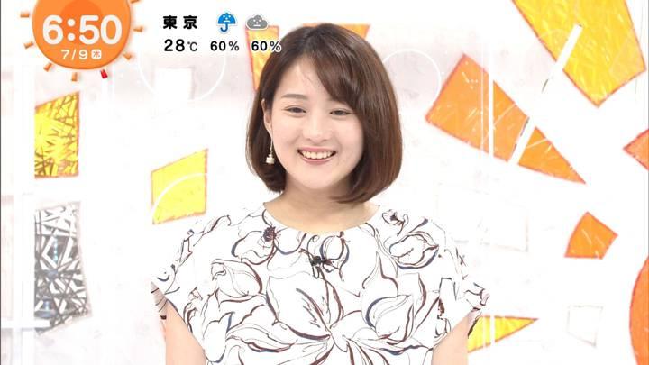 2020年07月09日永尾亜子の画像03枚目