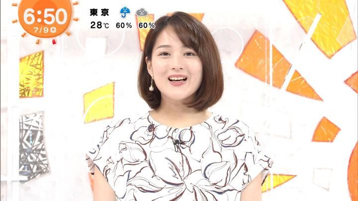 2020年07月09日永尾亜子の画像04枚目