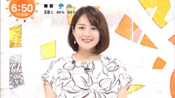 2020年07月09日永尾亜子の画像05枚目
