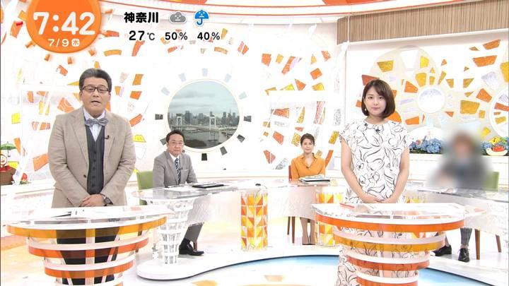 2020年07月09日永尾亜子の画像06枚目
