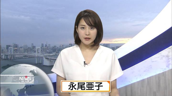 2020年07月11日永尾亜子の画像02枚目