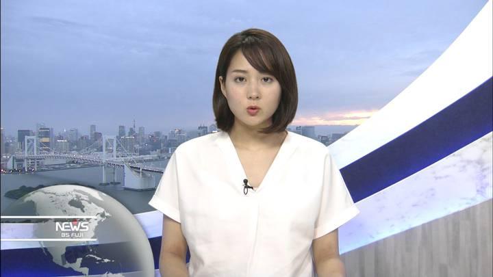 2020年07月11日永尾亜子の画像03枚目