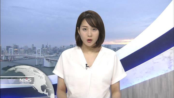 2020年07月11日永尾亜子の画像04枚目