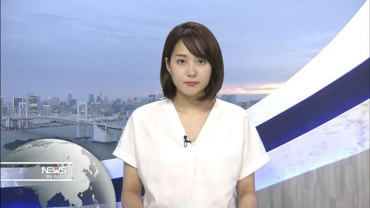 2020年07月11日永尾亜子の画像05枚目