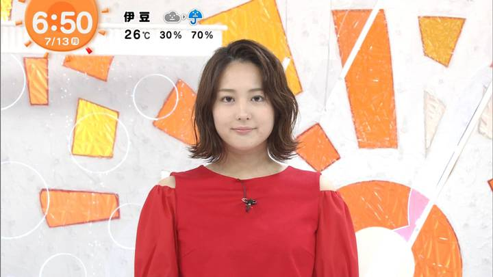 2020年07月13日永尾亜子の画像02枚目