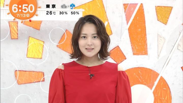 2020年07月13日永尾亜子の画像03枚目