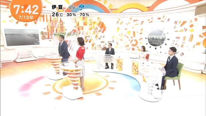 2020年07月13日永尾亜子の画像04枚目