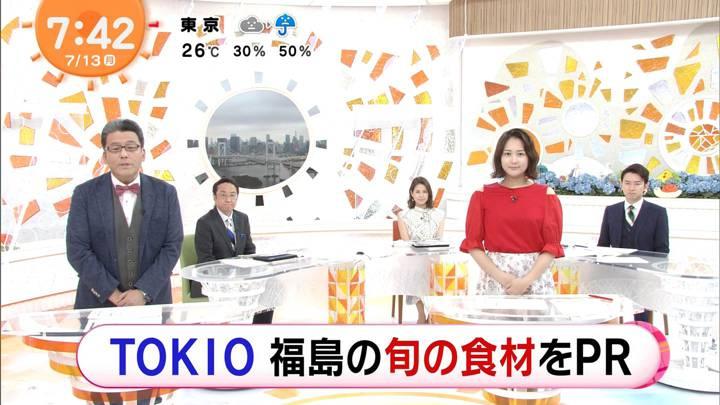 2020年07月13日永尾亜子の画像05枚目