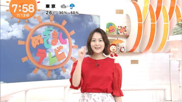 2020年07月13日永尾亜子の画像06枚目