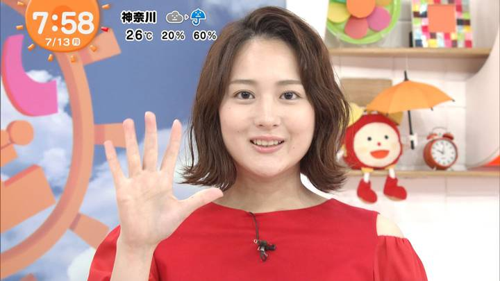 2020年07月13日永尾亜子の画像07枚目