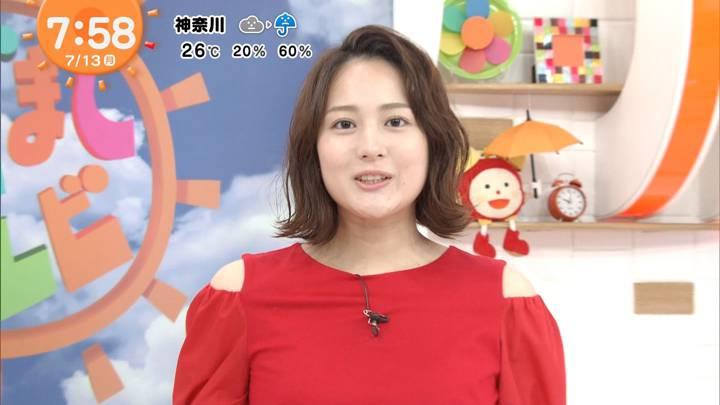 2020年07月13日永尾亜子の画像08枚目