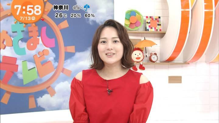 2020年07月13日永尾亜子の画像09枚目