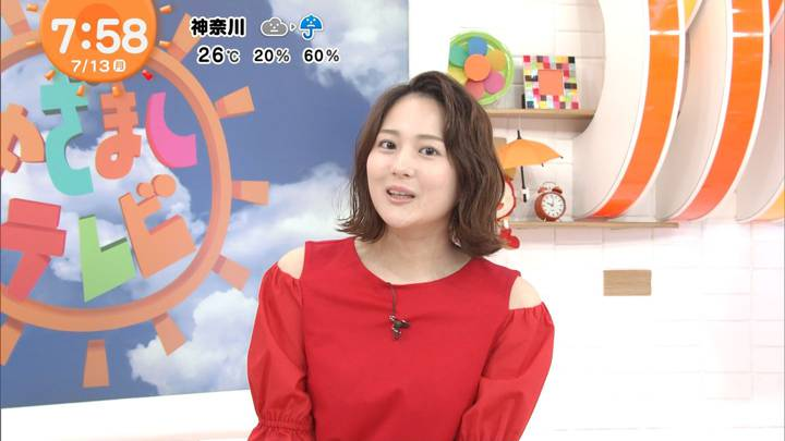 2020年07月13日永尾亜子の画像10枚目
