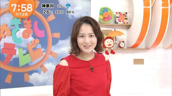 2020年07月13日永尾亜子の画像11枚目