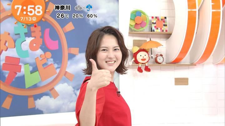 2020年07月13日永尾亜子の画像12枚目
