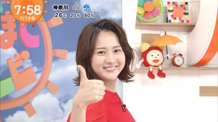 2020年07月13日永尾亜子の画像13枚目