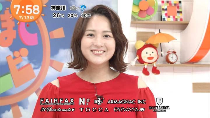 2020年07月13日永尾亜子の画像14枚目