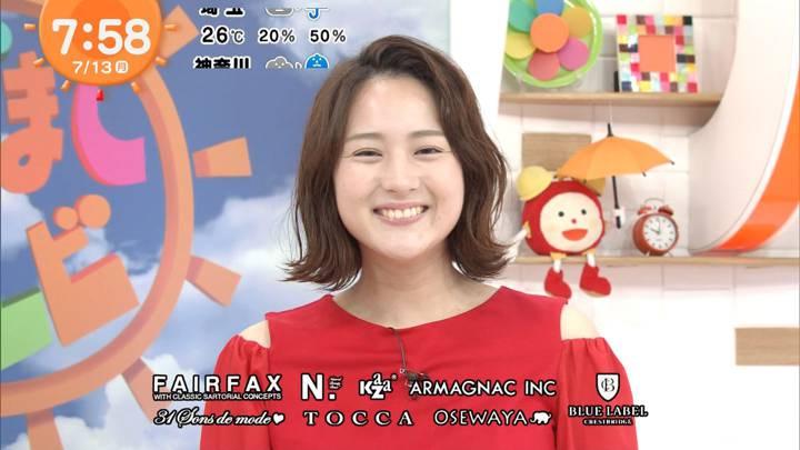 2020年07月13日永尾亜子の画像15枚目