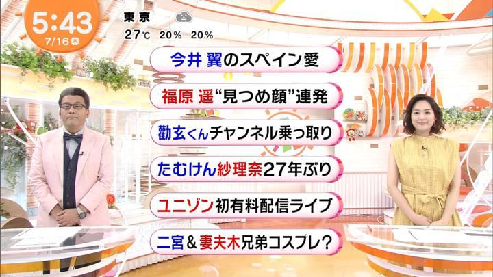 2020年07月16日永尾亜子の画像01枚目
