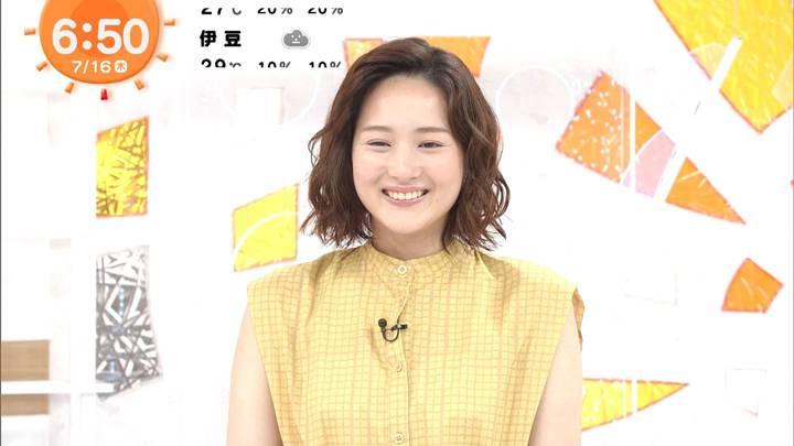 2020年07月16日永尾亜子の画像02枚目