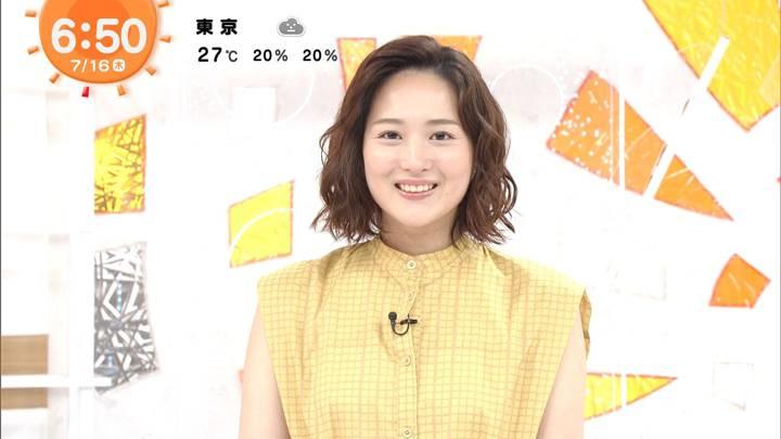 2020年07月16日永尾亜子の画像03枚目