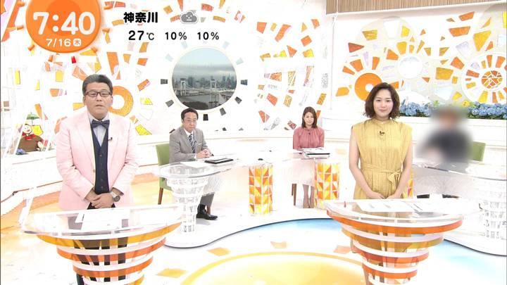 2020年07月16日永尾亜子の画像04枚目