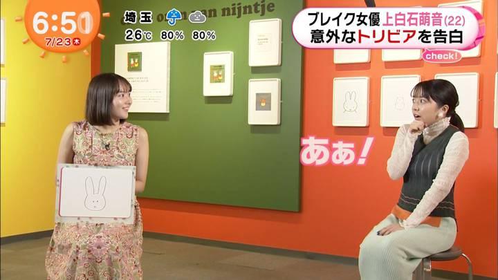 2020年07月23日永尾亜子の画像05枚目