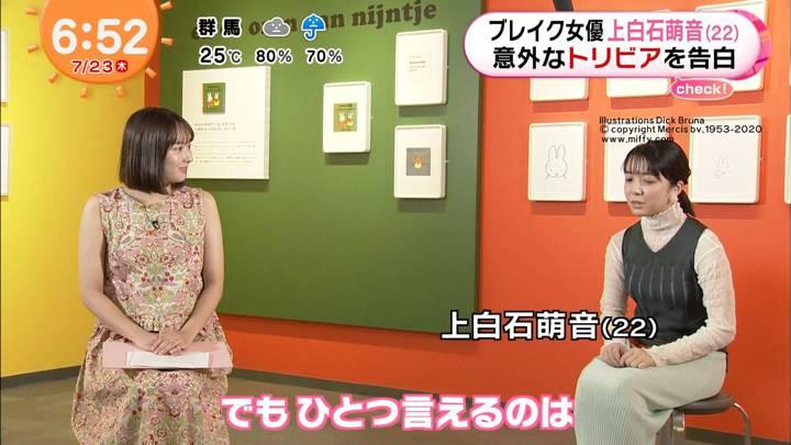 2020年07月23日永尾亜子の画像06枚目